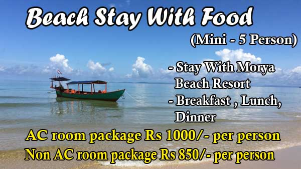 Beach Stay With Food