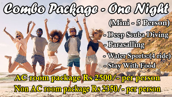 Combo Package - One Night