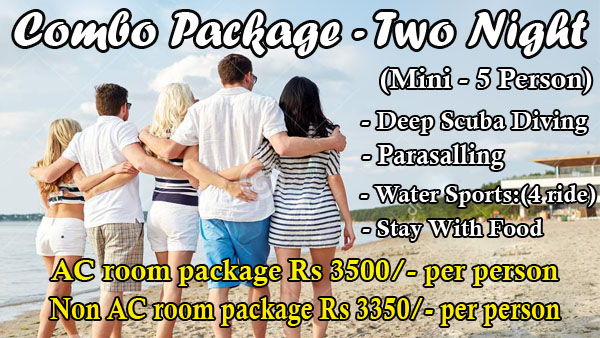 Combo Package - Two Night
